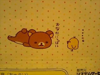 korichan-blog1883.jpg