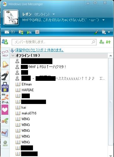 Desq Top 2nd - Windows Live Messenger1