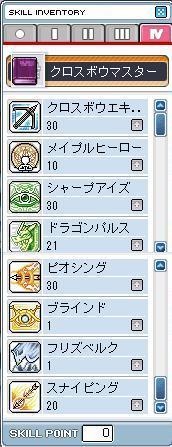 Shot_31.jpg