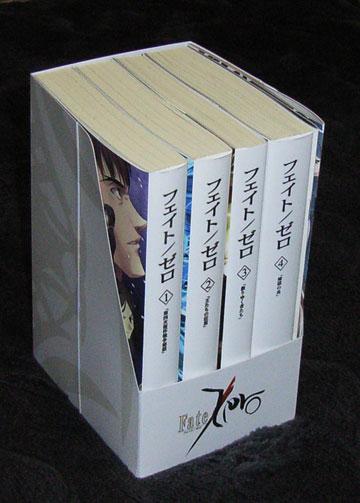 fatezero20071230b.jpg
