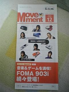 20061220001426.jpg