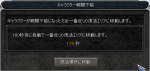 10.22C.png