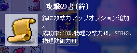 10.2C.png