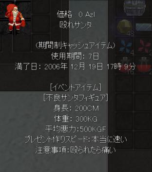 12.12D.png