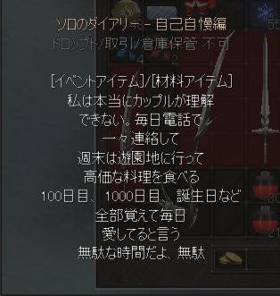 12.12O.png
