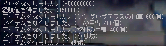 8.30R.png