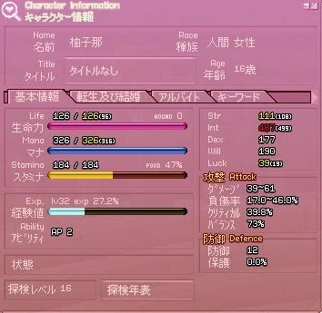 ne-yuzu2.jpg
