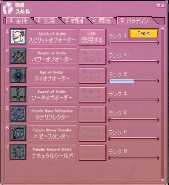 ne-yuzu5.jpg