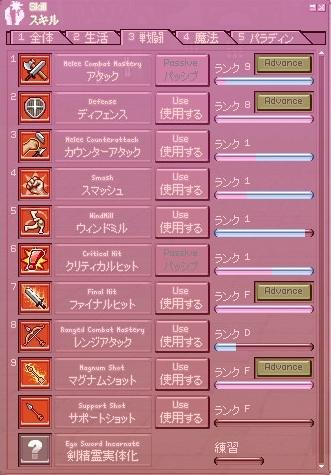 ne-yuzu7.jpg