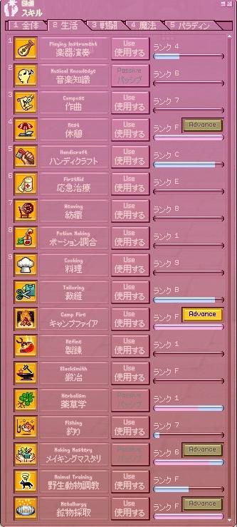 ne-yuzu8.jpg