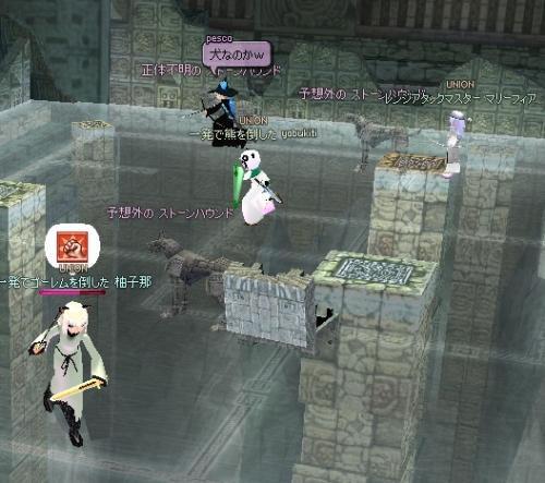 y-yuzu4.jpg
