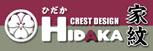 hidaka02.jpg