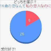 71208_zacking_1.jpg