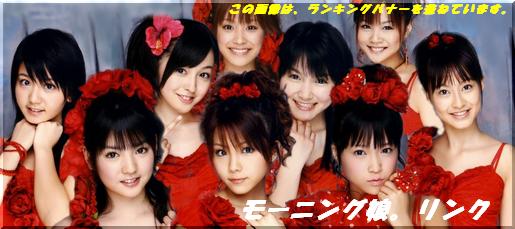 Zk_musume_link_1.jpg