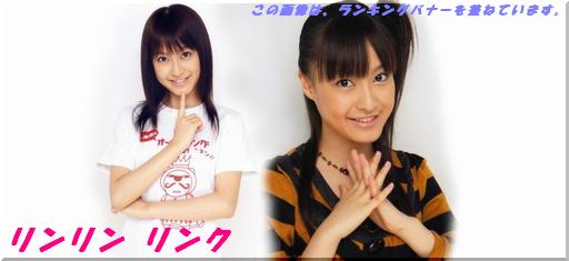 Zk_musume_link_10.jpg