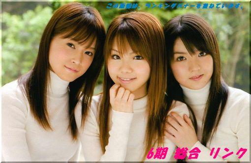 Zk_musume_link_11.jpg