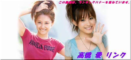 Zk_musume_link_2.jpg