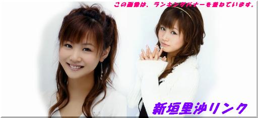 Zk_musume_link_3.jpg