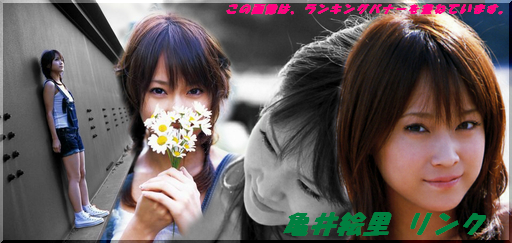 Zk_musume_link_4.jpg