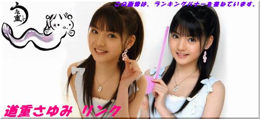 Zk_musume_link_5.jpg