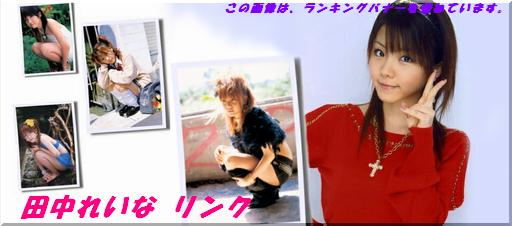 Zk_musume_link_6.jpg
