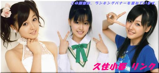Zk_musume_link_7.jpg