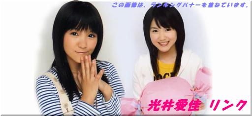 Zk_musume_link_8.jpg