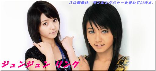 Zk_musume_link_9.jpg