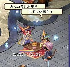 TWCI_2007_12_31_22_46_7.jpg