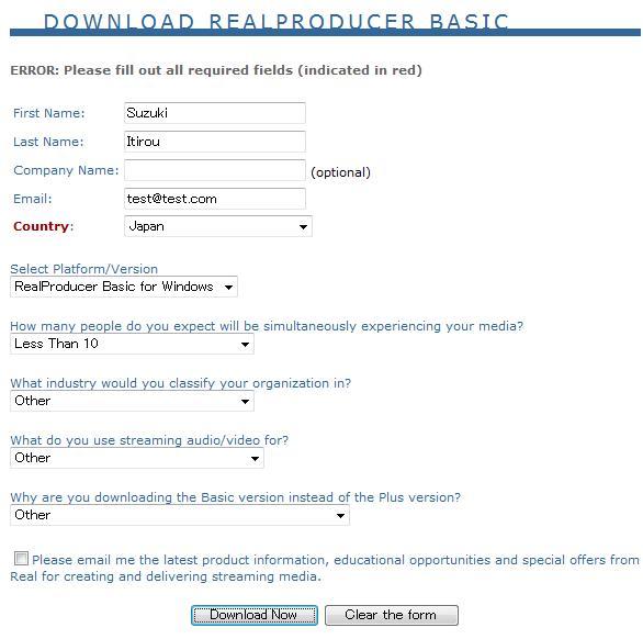 realProducer Basic2