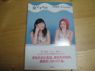 IMG_0307.jpg