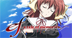ef - a tale of memoriesバナー