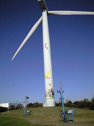 風力発電で・・アトムか・・・