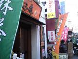 10円饅頭ゲット!