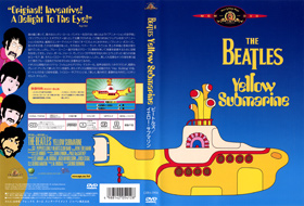 yellowsubmarine071208