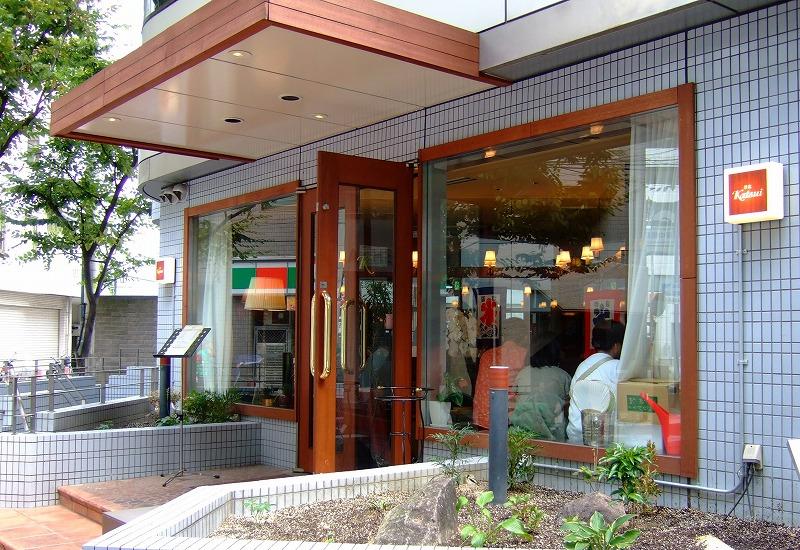 ■ 洋食 Katsui 大阪・東心斎橋 【2007年9月 昼】