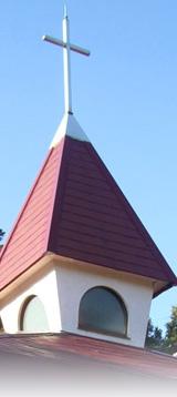 インマヌエル浜田キリスト教会