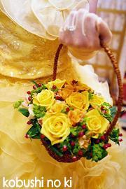 20071201_黄色のバスケットブーケ03
