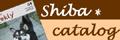 shibacata