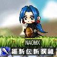 NAOMX