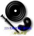 ダイソー225