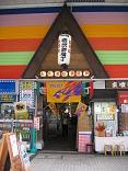sendai-iroha.com